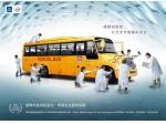 Čína zahájí výzkum zaměřený na štítkování pneumatik