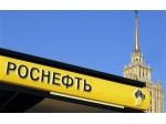 Pirelli na regály sítě Rosneft