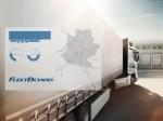 FleetBoard Trailer Management