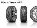Nové pneumatiky Kumho Wintercraft WP71