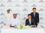 Společnost z Abu Dhabi investuje do Nexen Tire