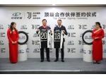 Čína se dere do globální desítky největších výrobců osobních pneumatik