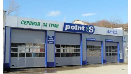 point_S